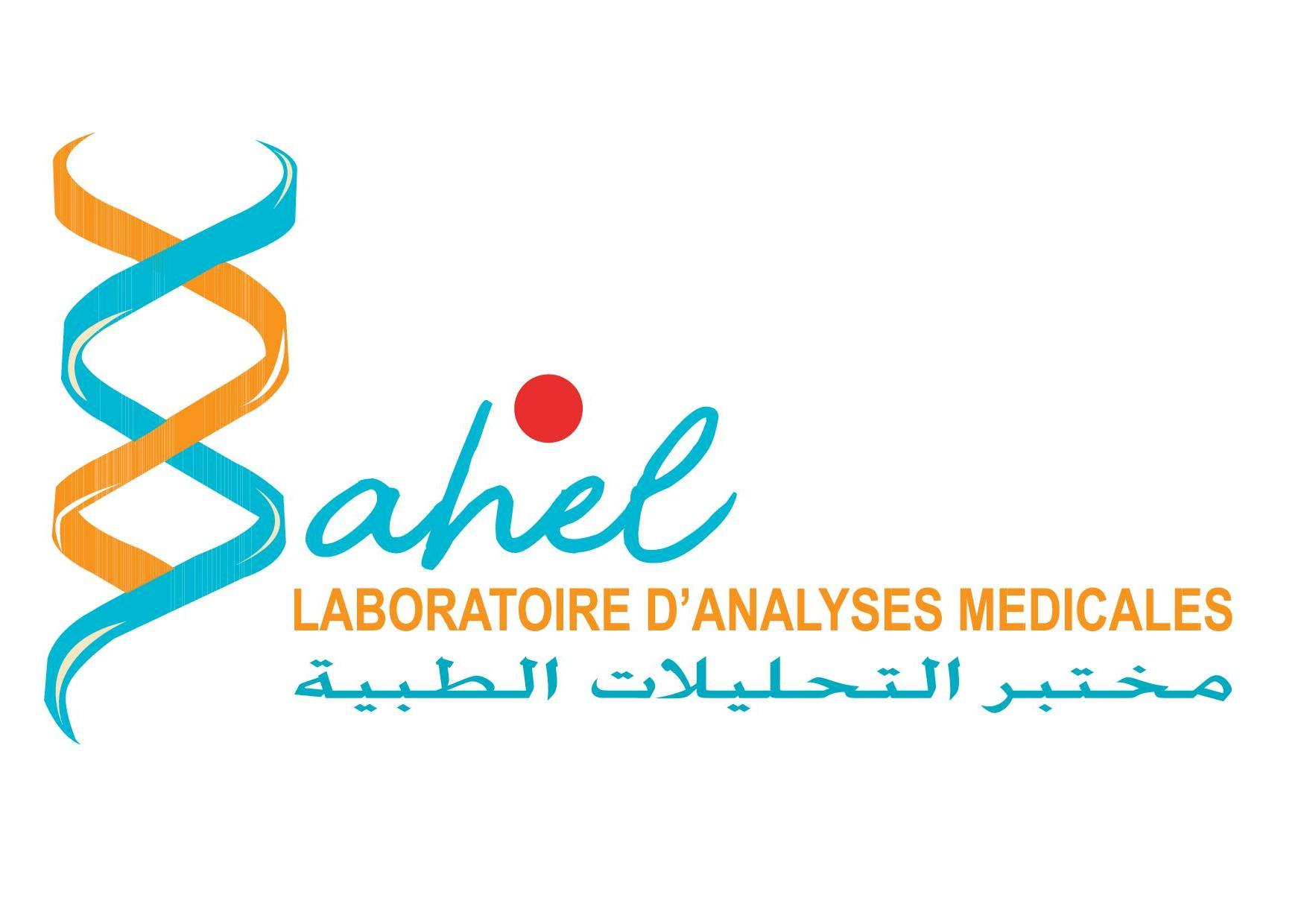 Laboratoire Sahel